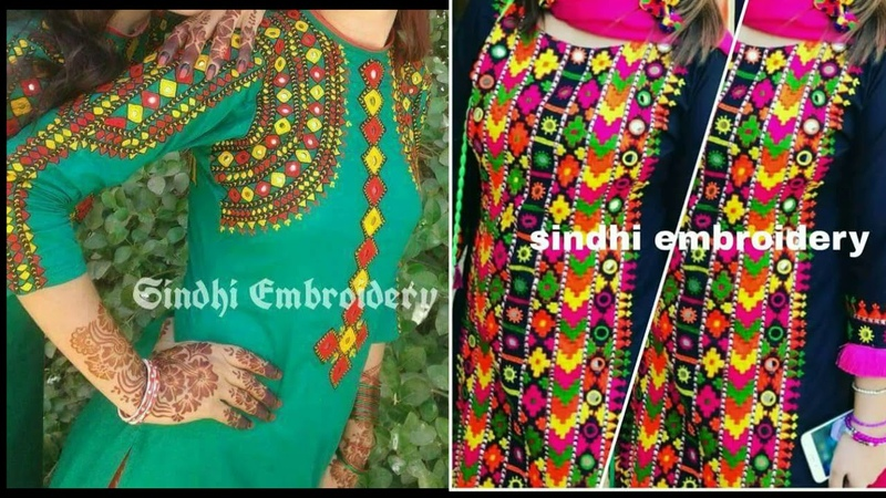 Sindhi traditional dresses Sindhi hand embroidery dresses sindhi work dress 2018.