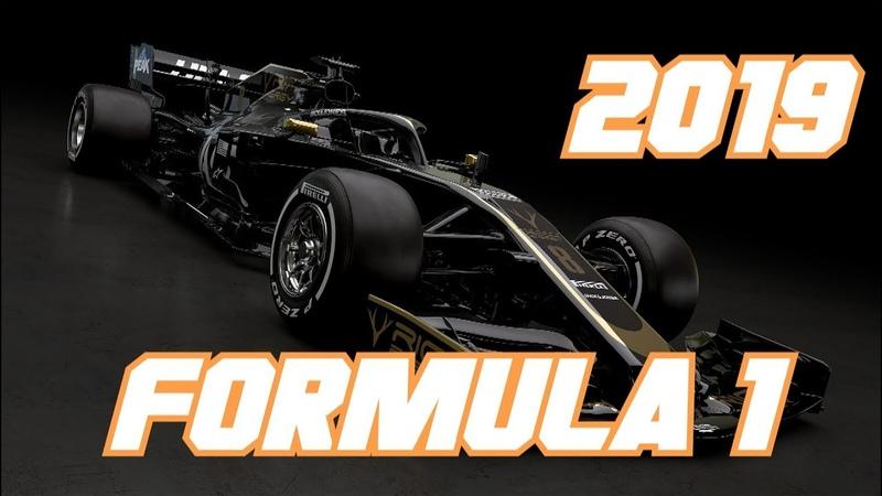 НОВАЯ ЛИВРЕЯ ХААСА - ПЕРВЫЙ БОЛИД ФОРМУЛЫ 1 2019 / NEW HAAS LIVERY – FIRST 2019 FORMULA 1 CAR / F1