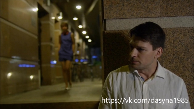 Даниил Страхов в Фильме Леди Исчезают В Полночь 02 серия