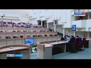 Бюджет Саратовский области пополнился почти на 4 миллиарда рублей