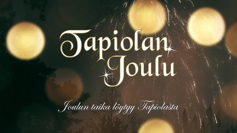 Открытие рождественского сезона в Тапиола