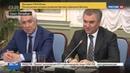 Новости на Россия 24 • Россия и Азербайджан будут развивать межпарламентское взаимодействие