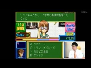 GameCenter CX#125 - Kosodate Quiz My Angel [480p]hq