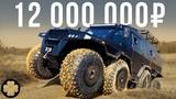 Годзилла 8x8 из России больше КАМАЗа - Шаман за 12 млн рублей! #ДорогоБогато №38