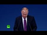 Выступление Путина на VI Всемирном конгрессе соотечественников — LIVE
