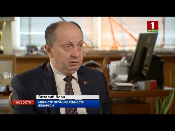 Виталий Вовк: В ближайшее время предприятия отрасли ждет оптимизация и увеличение производительности