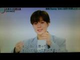 [VIDEO] 180829 - Trecho da participação do SHINee no programa japonês BREAK OUT - - cr. shineewannaone