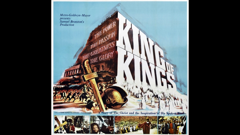 King Of Kings (1961) Jeffrey Hunter, Siobhan McKenna, Hurd Hatfield