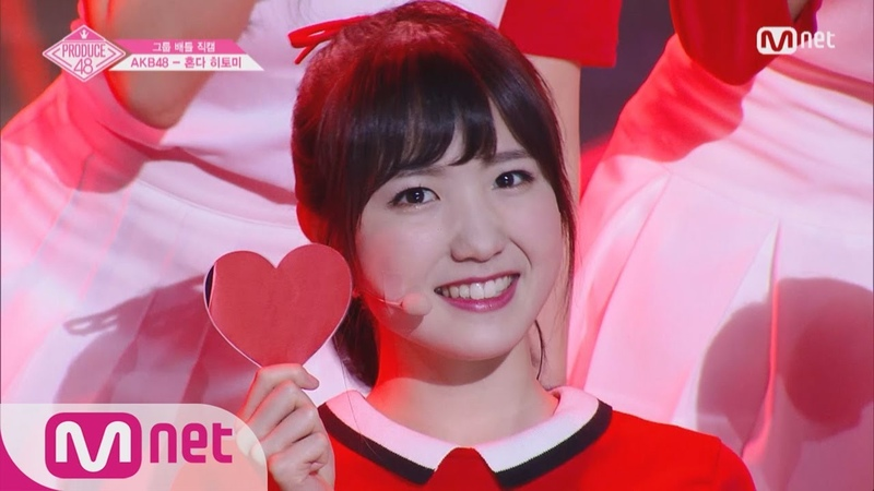 PRODUCE48 [단독/직캠] 일대일아이컨택ㅣ혼다 히토미 - I.O.I ♬너무너무너무_1조 @그룹 배5