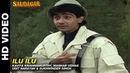 Ilu Ilu - Saudagar | Kavita Krishnamurthy, Manhar Udhas, Udit Narayan Sukhwinder Singh