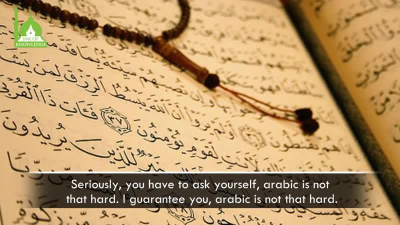 Do it For The Love of Allah Shaykh Hamza Yusuf Beautful