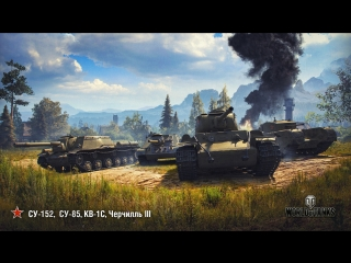 Flaming_Farts Фарм- осталось 4,5 лямов   World of Tanks.