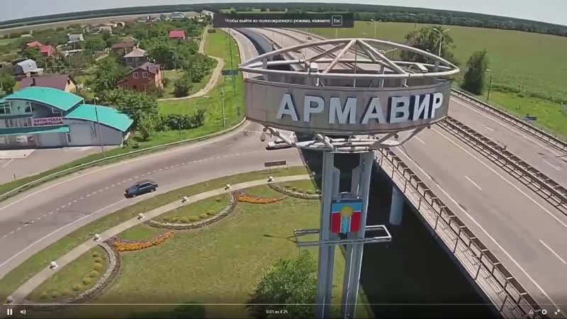 ФК Армавир - Чертаново Москва. ФНЛ. Первый дивизион. 10.11.2018