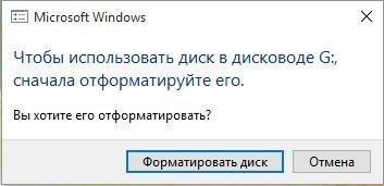 Простой способ открыть диски Linux (с файловой системой ext3