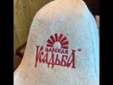 Банные шапки с логотипом.