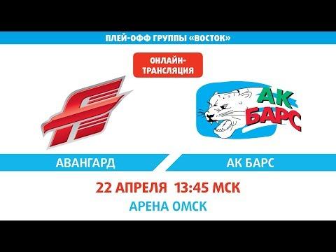 XII Кубок Газпром нефти. 1/4 финала. Авангард - Ак Барс 5:1