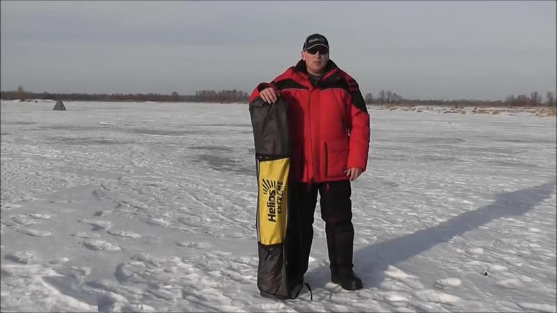 Палатка рыболовная зимняя Куб 1,81,8 Helios Extreme