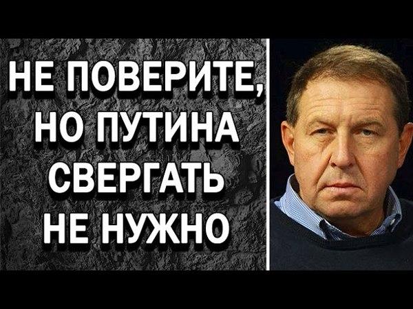 Андрей Илларионов HAЙДEH BЫXOД KOTOPЫЙ BCEX УCTPOИT