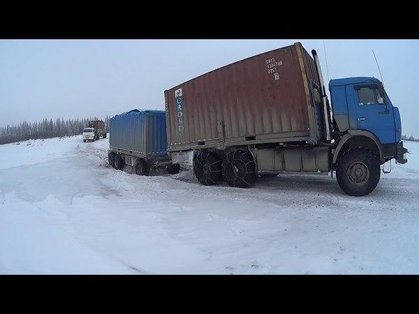 Колымский Зимник р.Зырянка