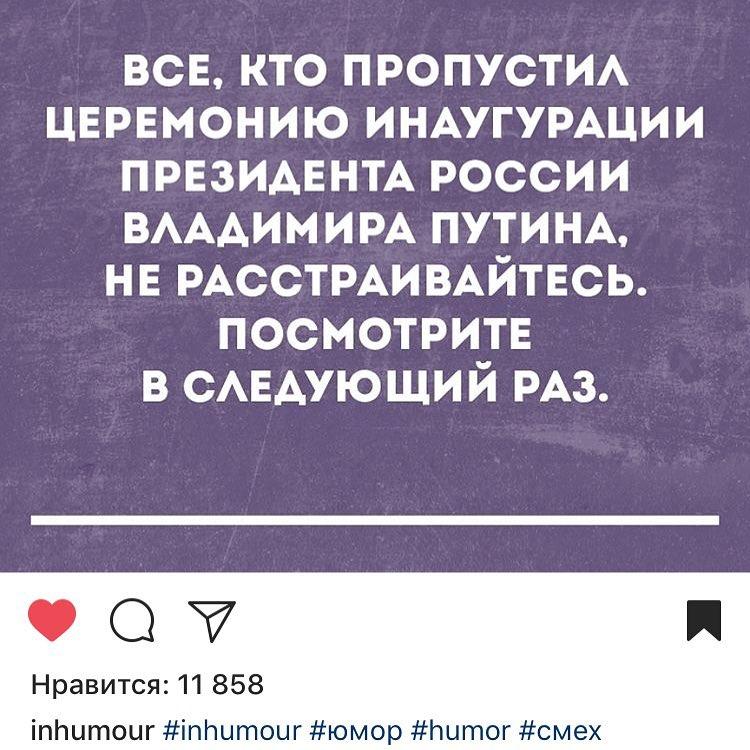 Лена Худякова | Санкт-Петербург