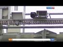 Вести Москва Вести Москва Эфир от 02 03 2016 08 30