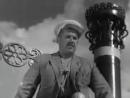 Художественный фильм Волга-Волга (1938 г.)