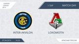 AFL19. Europa League. Group A. Day 1. Inter-Akvelon - Lokomotiv