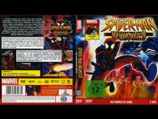 Непобедимый Человек-паук (1 сезон 1-2 серии) / Spider-Man Unlimited (1999)