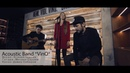 VinO – Kiss Me (Live acoustic – Sixpence None The Richer cover)