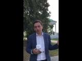 Экологический OPEN AIR «ДР на Дворянке»