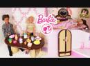 СПАЛЬНЯ И СТОЛОВАЯ ДЛЯ БАРБИ/Мультик Барби Сериал Куклы Игрушки для девочек/Sisters Smith