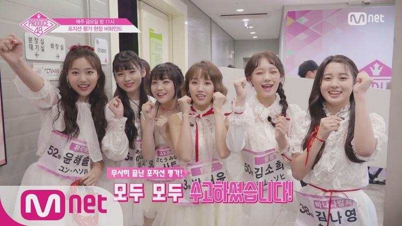 PRODUCE48 [48 비하인드] 긴장 반 설렘 반♡ 포지션 평가 현장 비하인드 180727 EP.7