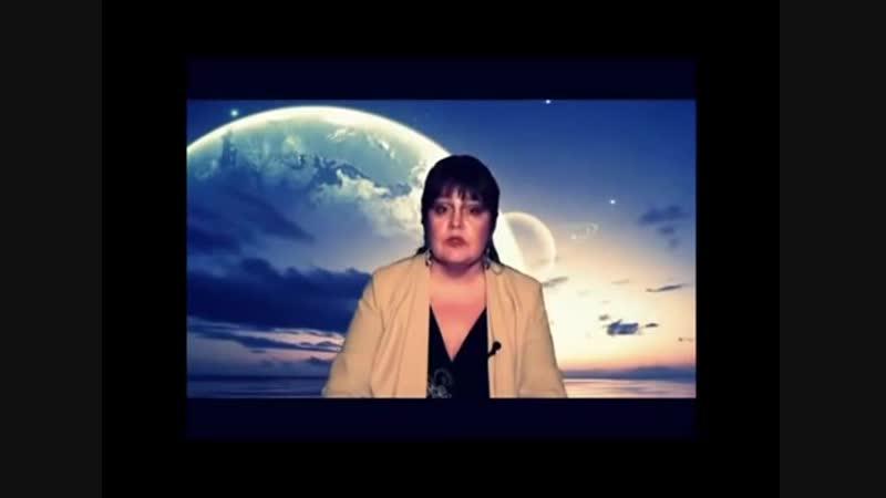 Марина Сугробова - Упражнение Как Притянуть Работу