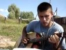 Ne_plach_pesnja_pod_gitaru-
