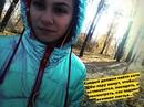 Лиза Шлапакова фото #2