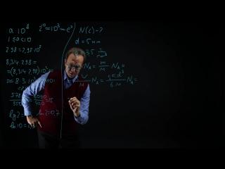 35. 2.1.5.2. Общие правила расчетов (примеры)   Школьная химия — простая и интересная