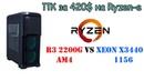 AMD наступает Сборка ПК на Ryzen 3 2200G и сравнение с Xeon X3440