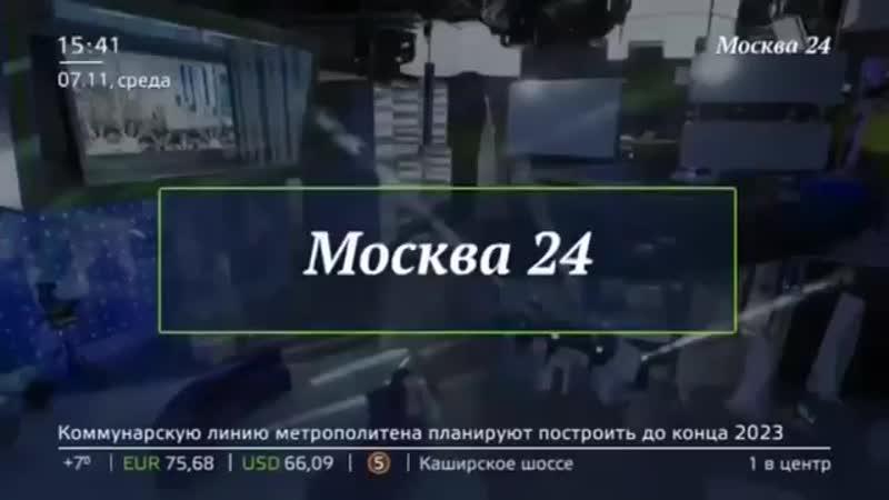 В Большом театре чествуют ветеранов Великой Отечественной войны - Москва 24