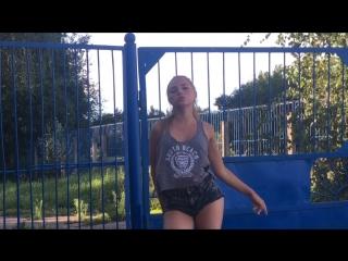 Kyivstoner Лето