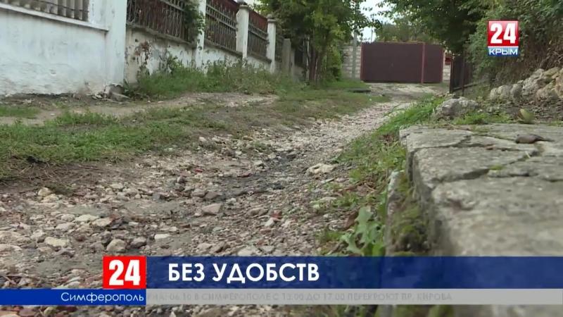Выгребные ямы и отсутствие ливнёвок. В Симферополе дома на Луговой, Тепличной и Хачатуряна разрушаются от сырости и влаги