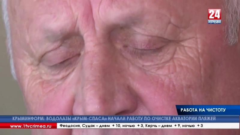 Уютнее чище современнее труд работников ЖКХ оценили на уровне Правительства Крыма в честь профессионального праздника комму