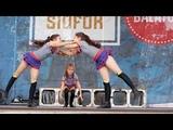 Kid Rock&ampRoll SE 1 2018 Si