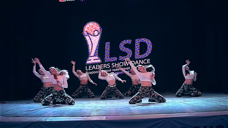 LSD 2018 - Территория танцев Magic Move - HEELS ARMY - LSD Show New Group