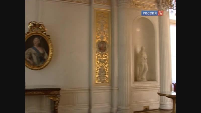 14. Портреты династии Романовых