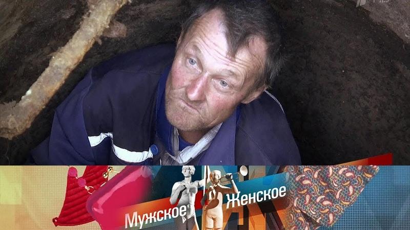 Мужское Женское Выжившие Выпуск от 07 09 2018