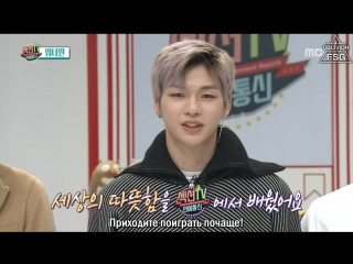 |FSG OBLIVION| Section TV  WANNA ONE (EP. 913 P.2) рус.саб