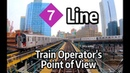 ⁴ᴷ⁶⁰ NYC Subway Train Operator's Point of View The Manhattan Bound 7 Express Line