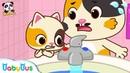 BabyBus TV베이비버스 실시간 인기동요 키키묘묘 구조대생활습관몬스터차안전44