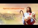 Церковь Всемогущего Бога | Слово Христа эпохи последних дней «Божий труд, Божий характер и Сам Бог. Часть III Глава 3»