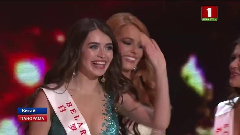 Белоруска Мария Василевич вошла в топ-5 участниц конкурса Мисс мира-2018. Панорама